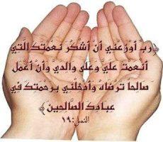 al-qadr2