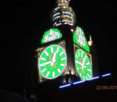 orologio-makkah