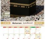 Il Calendario Islamico 1434 H