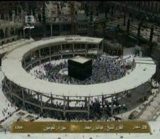 mecca-in-diretta