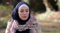 « Grazie al Corano, sono stato guidato » : episodio 5