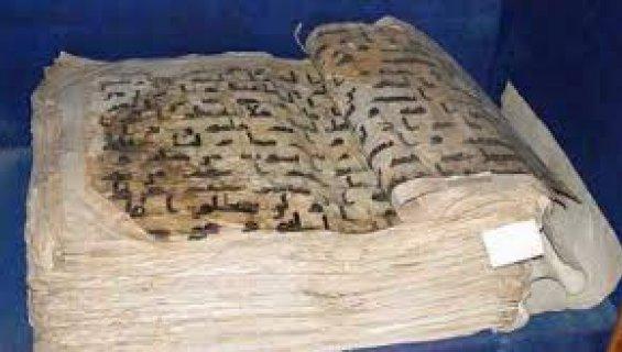La copia più antica del Corano scoperta in Germania