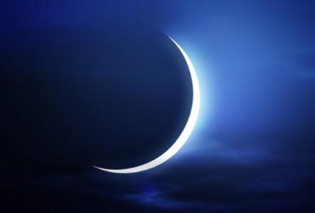 Ramadan 2015: Meno di due mesi