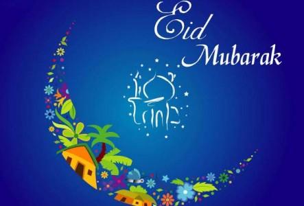 Fine ramadan: Eid ul-Fitr venerdì 17