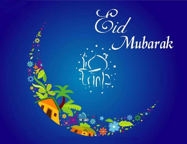 Fine ramadan Eid ul Fitr venerd 17
