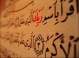 Islam & Educazione