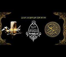 Yasser Dossari : du'a khatm al Quran (دعاء ختم القرأن)
