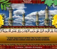 surat_al-kahf