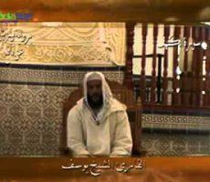 È venerdì, surat al-Kahf qari Youssouf Al-Jazayri