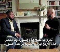 « Grazie al Corano, sono stato guidato » : episodio 2