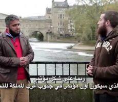« Grazie al Corano, sono stato guidato » : episodio 4