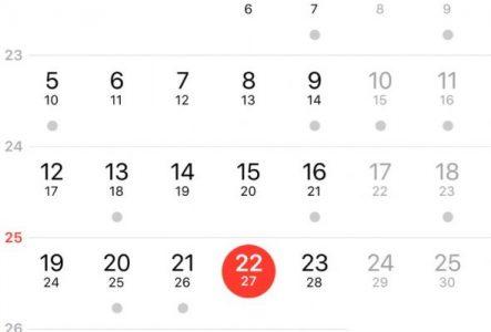 Calendario Islamico E Feste Islamiche.Musulmano L Islam A Portata Di Tutti