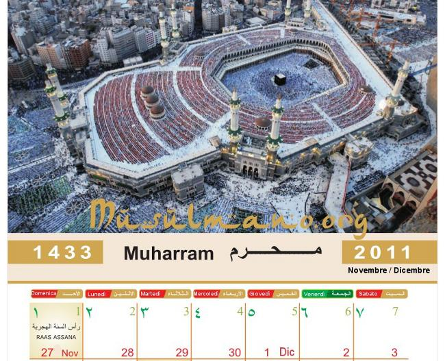 Il Calendario Islamico.Il Calendario Islamico 1433 H