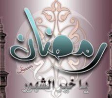 rajab-ramadan